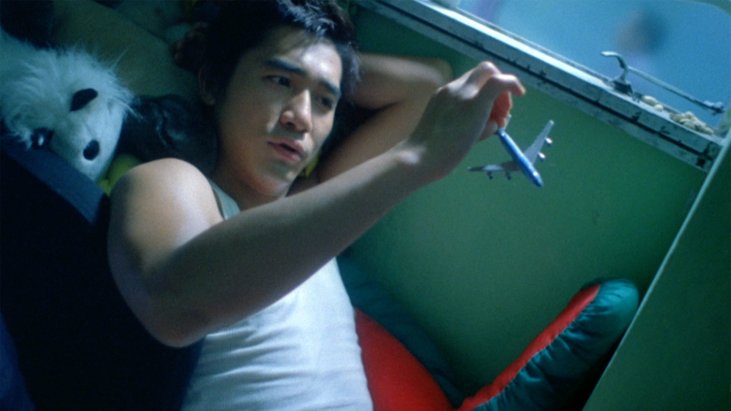 Chungking Express: Electric Youth | The Current | The Criterion